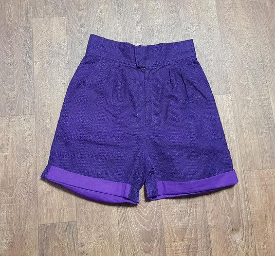 Vintage Shorts | 1970s Shorts | Vintage Clothing | Retro Shop