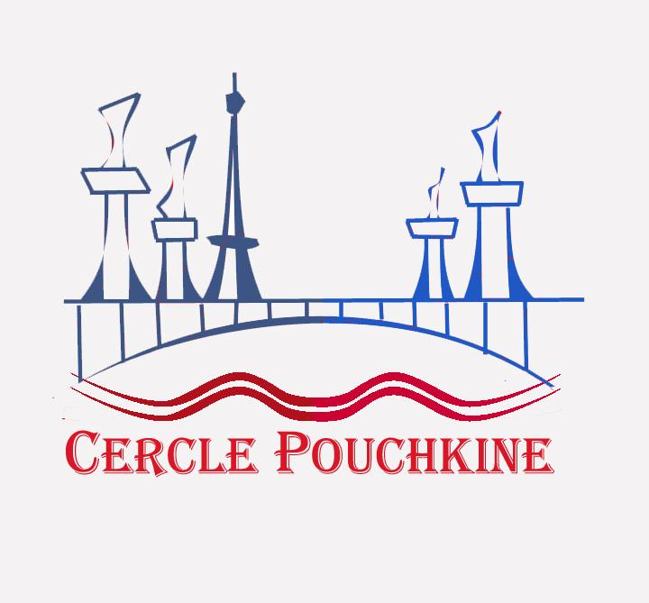 (c) Cerclepouchkine.com