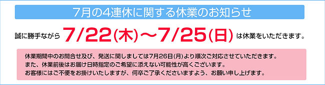 gw_kyugyou.jpg