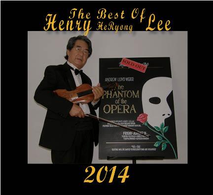 Best Of Henry Lee 2014 final update