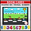 Thumbnail: Sequencing Ordinal Numbers BOOM LEARNING CARDS Activity