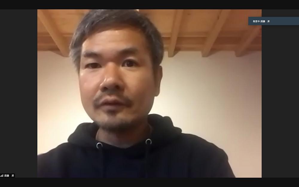 ファシリテーター須藤昇さん