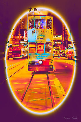 Tram in rainbow pearl purple no.1