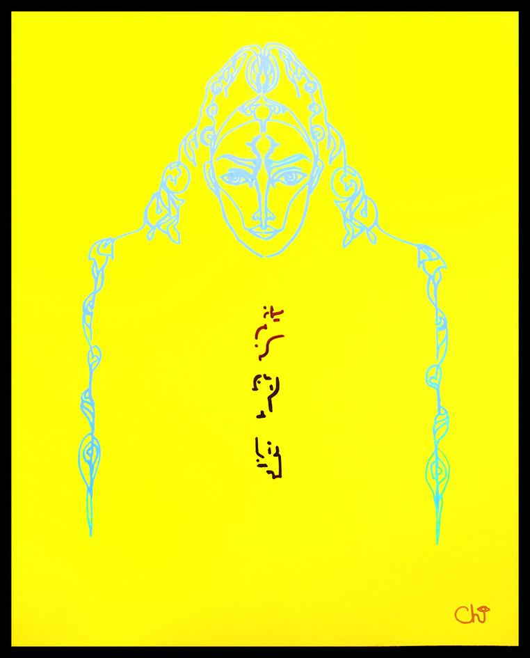 SAPyellow111.jpg