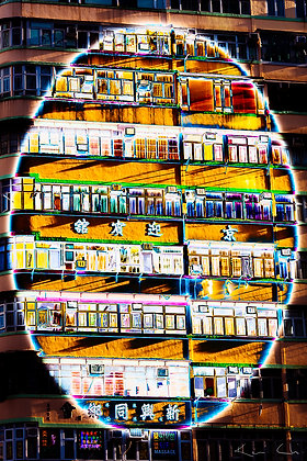 Hong Kong Old Building Facade no.1 in Bumble Bee Y