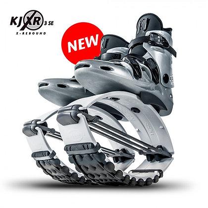 KJ-XR3 - לבן/שחור