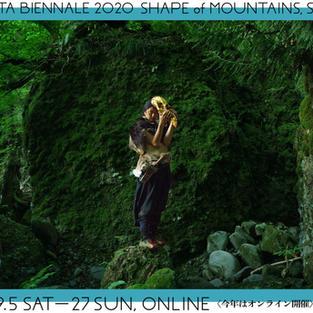 みちのおくの芸術祭 山形ビエンナーレ2020