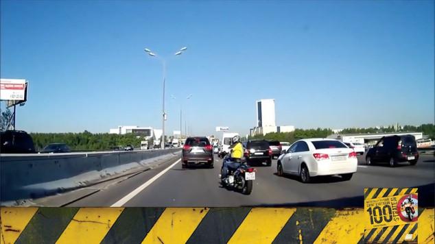 Motosiklet Kazası - Emniyet Şeridindeki Hatalar