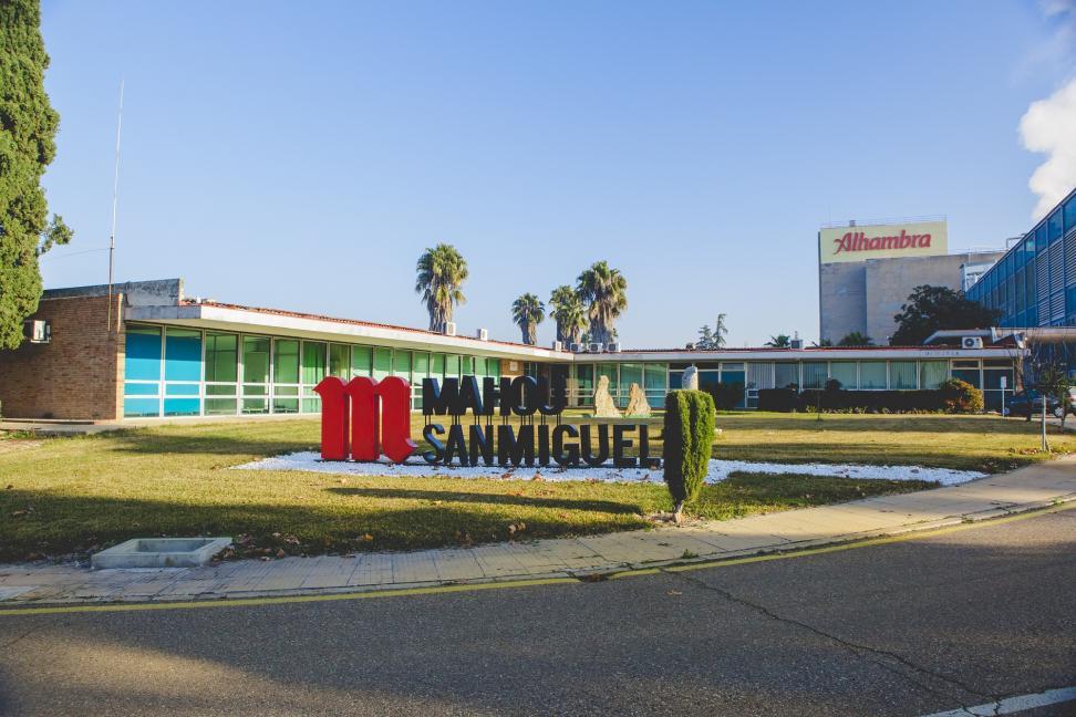 San Miguel Bira Fabrikası