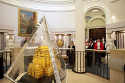 İngiltere Bankası Müzesi