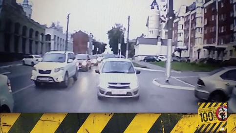 Motosiklet Kazası - Kapılara Dikkat Et