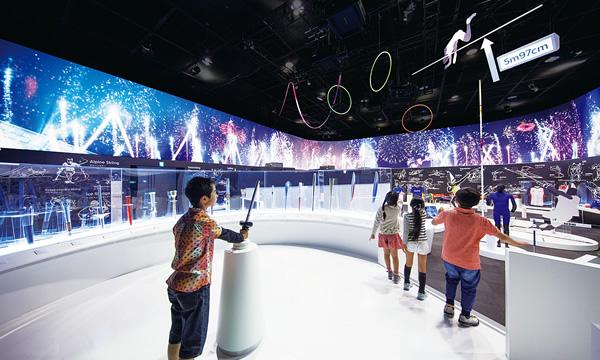 Tokyo Panasonic Merkezi