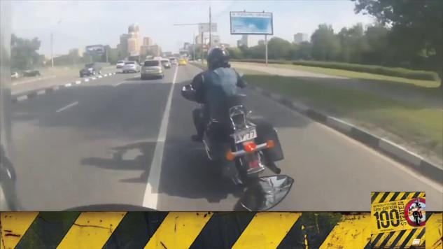 Motosiklet Kazası - Emniyet Şeridinde İlerlemek