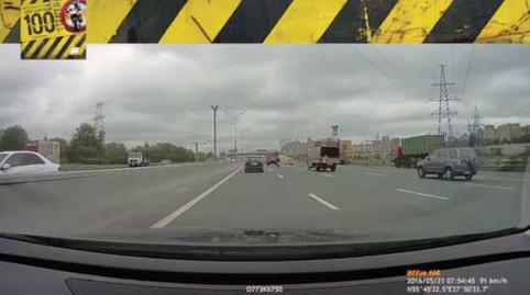 Motosiklet Kazası - Kot Farkları Üzerinde İlerleme