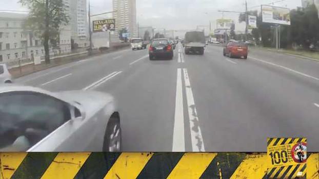 Motosiklet Kazası - Doğa Kanunu: Boşluk Dolar!