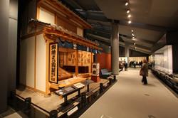 Edo Tokyo Müzesi