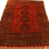 Thumbnail: Antikk Ersari 160x130