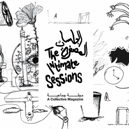 Intimate Sessions Magazine