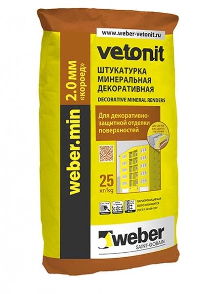 weber.минеральная штукатурка.jpg