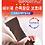 Thumbnail: 韓國Support PLUS 快貼適肌內貼護腕手套