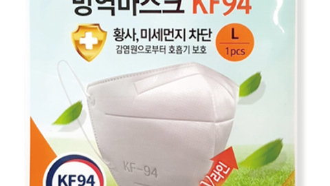 Brand K KF94 3D 防疫口罩(獨立包裝) 50個