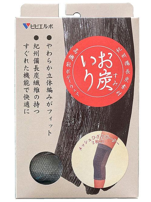 日本Hayashi Knit 紀州備長炭護膝 (兩件裝)