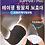 Thumbnail: 韓國Support PLUS 快貼適肌內貼護肘