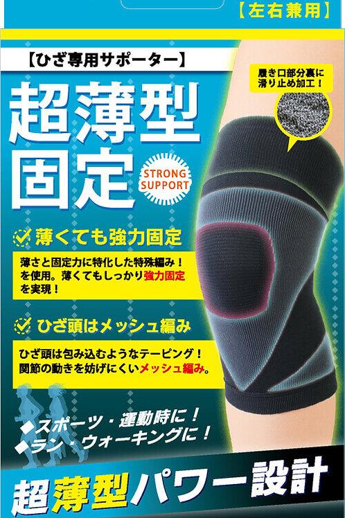 日本Hayashi Knit 超薄型護膝