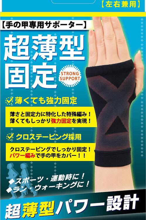 日本Hayashi Knit 超薄型護手套