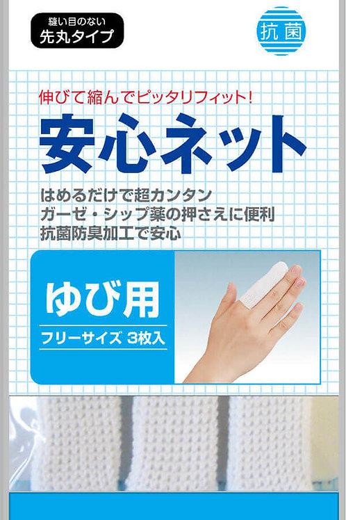 日本Hayashi Knit 手指網套