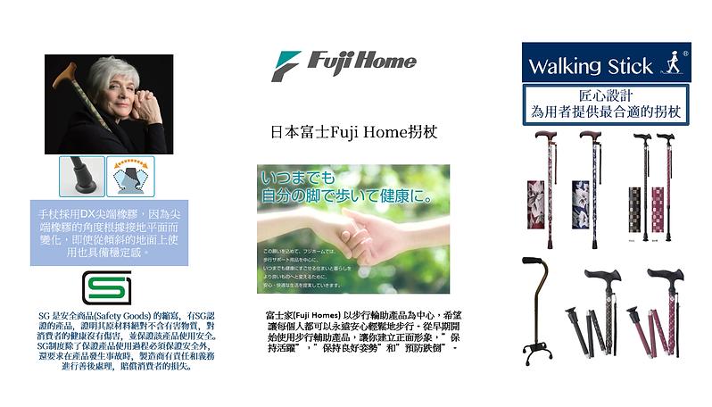 fuji slide.png