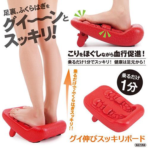 日本足背6層拉筋板