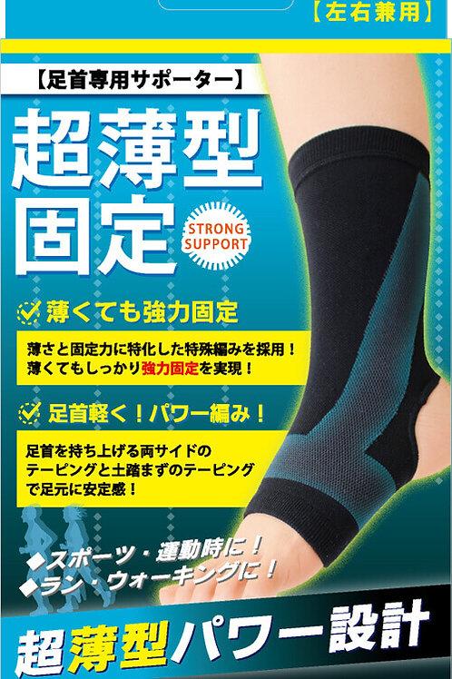 日本Hayashi Knit 超薄型護踝