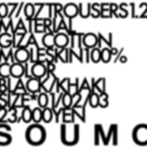 soumo_last1.2.jpg