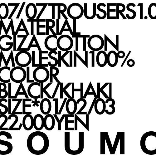 soumo_last1.0.jpg