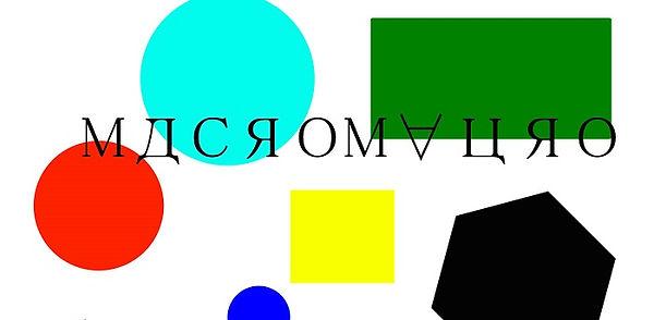 macromauro01.jpg