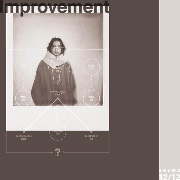 soumo-key-visual 2.jpg