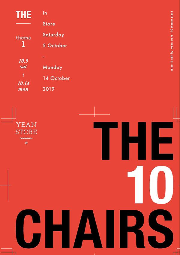 yean-THE-1-A5-2.jpg