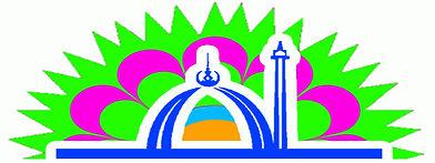 Mosque Aberdeen Crown terrace Syed Shah Mustafa