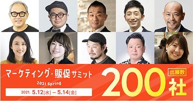 スクリーンショット 2021-04-23 17.54.45.png
