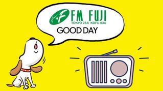 8/31 FM FUJI「GOOD DAY」に出ます。