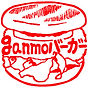 ganmo_burgerロコ_s.jpg