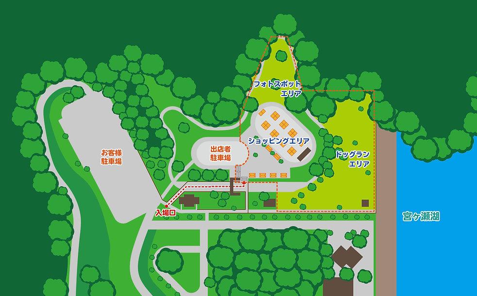 宮ヶ瀬会場MAP