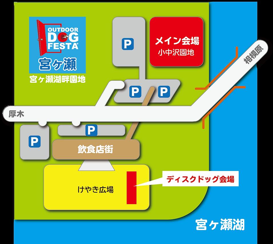 宮ヶ瀬会場周辺マップ