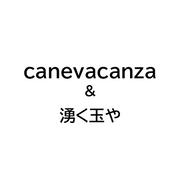 canevacanza&沸く玉や.png