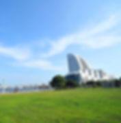 宙犬|臨港パーク