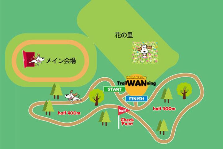 トレワン集合場所.jpg