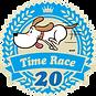 タイムレース20_ロゴ.png