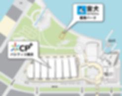 フォトヨコハマ2018宙犬イベントマップ