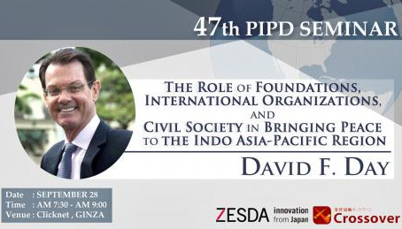 The Role of Foundations, International Organizations, and Civil Society in Bringing Peace to the Ind